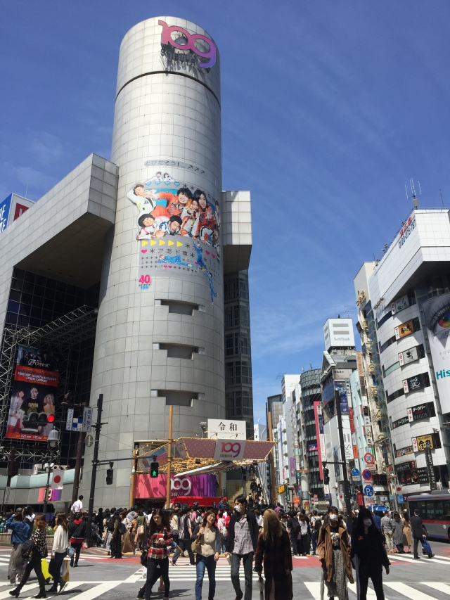 Jalan-jalan di Tokyo