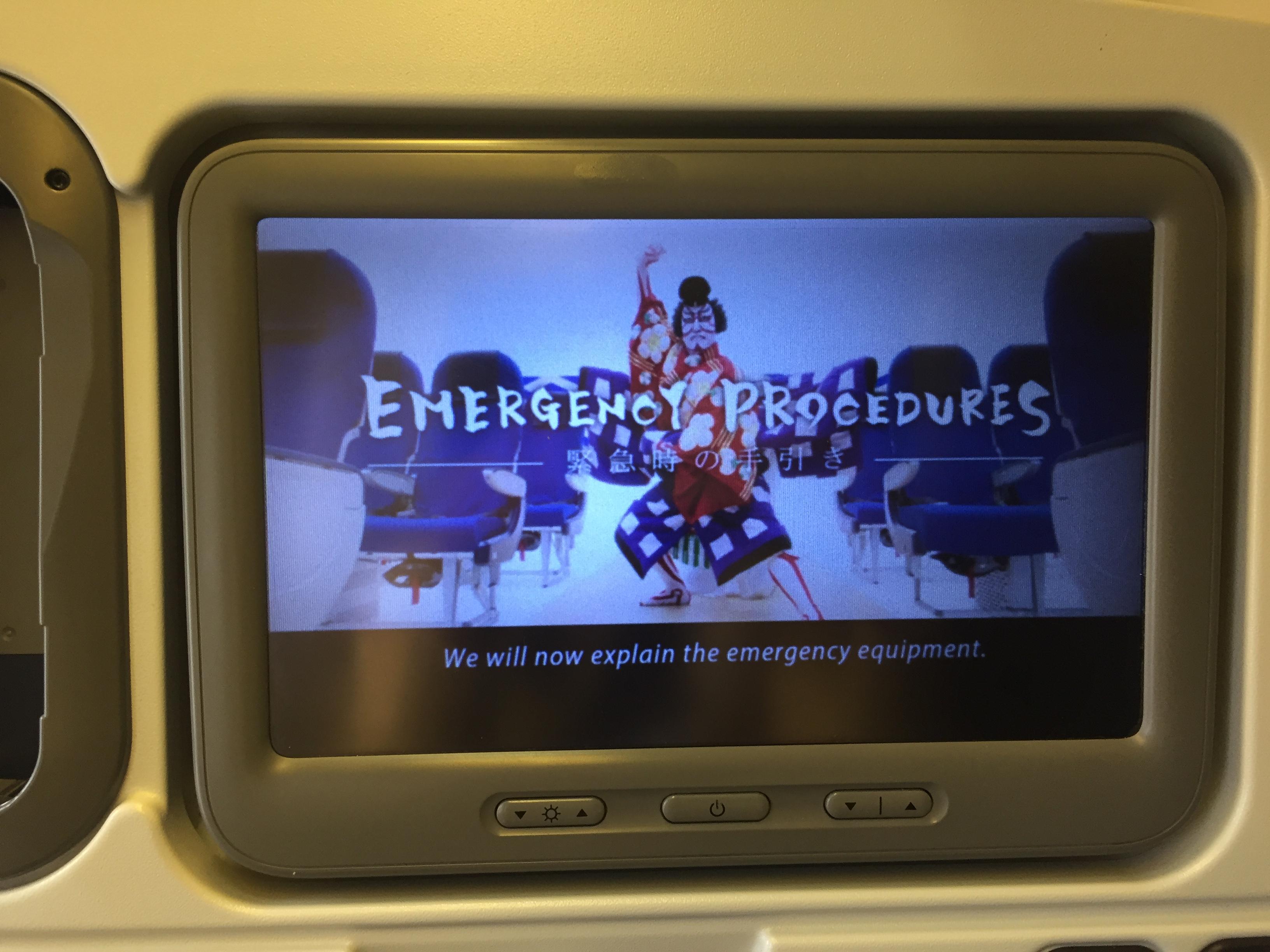 Pengalaman terbang dengan All Nippon Airways
