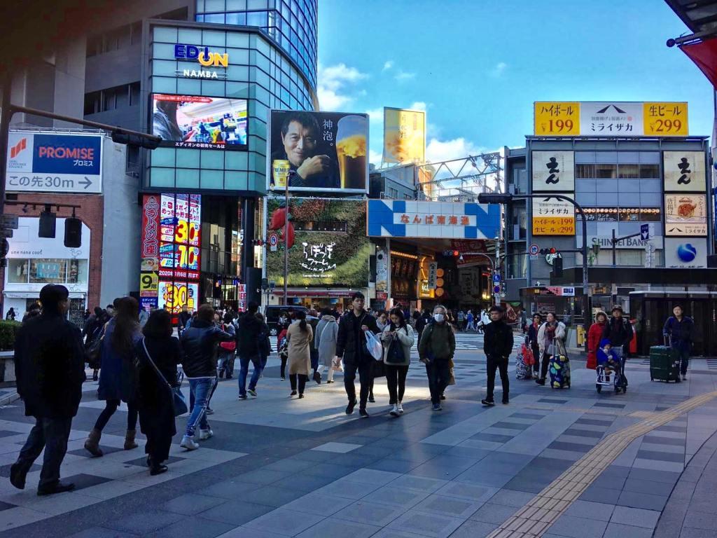 Jalan-Jalan ke Osaka